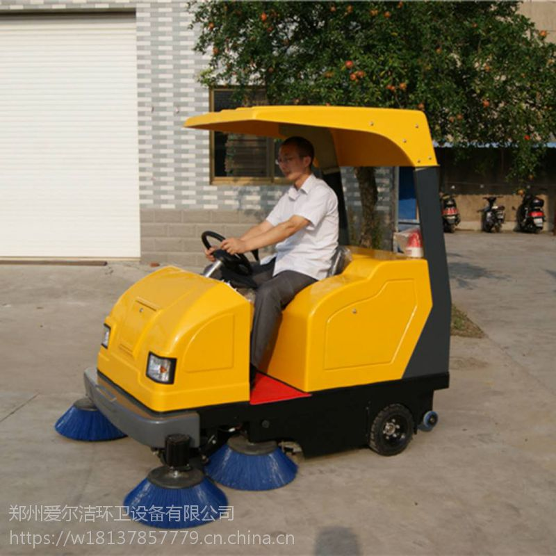 扫地机 驾驶式扫地机 电动扫地机 全自动扫地机扫地车郑州爱尔洁环卫设备有限公司厂家直销