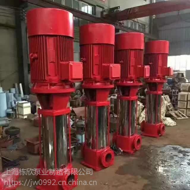 系列恒压切线消防泵XBD7/15-HY变频恒压给水成套设备