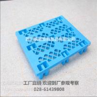 资阳批发 塑料托盘 塑料卡板 2年包换