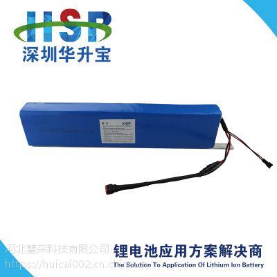 临湘用锂电池组锂电池