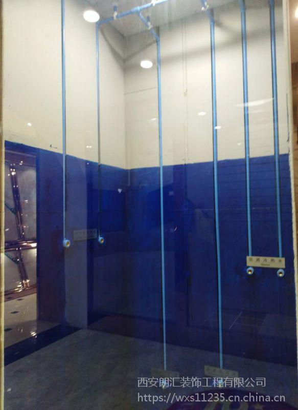 卫生间防水一定都要刷1.8米吗?