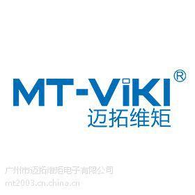 2口自动KVM切换器迈拓维矩MT-KVM01