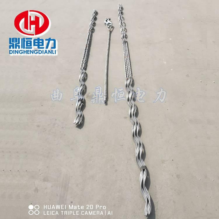 预绞式安全备份线夹导线安全备份线夹厂家
