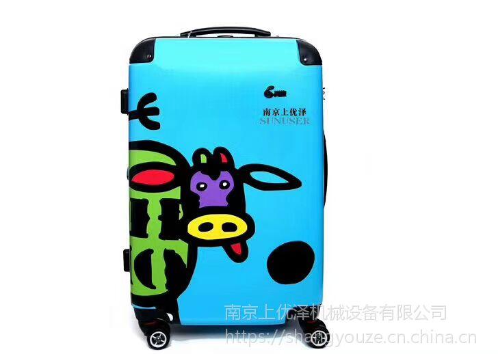 小幅面UV平板打印机生产厂家皮革箱包大号行李箱个性印花打印玩具