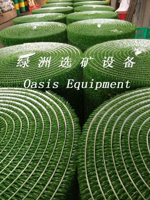 日本纯进口塑料沾吸沙粘金淘金毯增金草毛毯耐磨布选矿设备