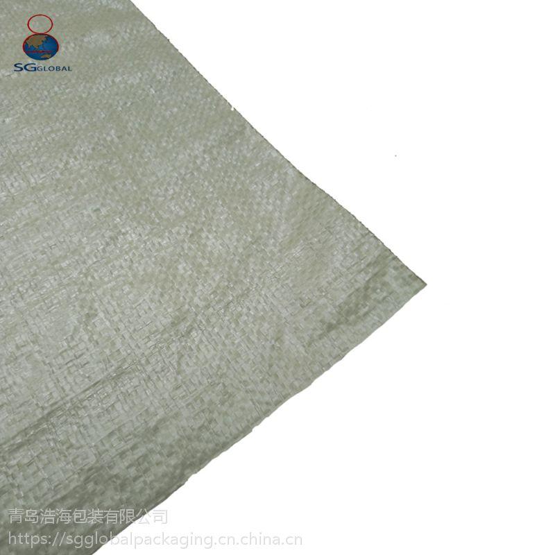 编织布 白色编织袋 全新料聚丙烯 可定制 青岛厂家