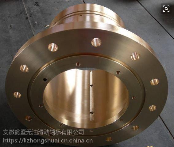 铜套、轴瓦、衬套、滑块、无油轴承、滑动轴承、钢球保持架专业厂家懿鎏轴承