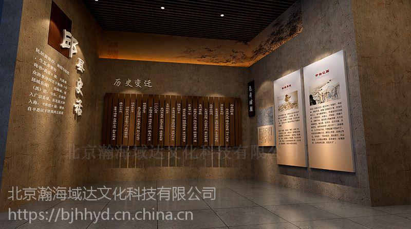 历史文化展厅设计|党建文化展厅设计|党建活动室设计