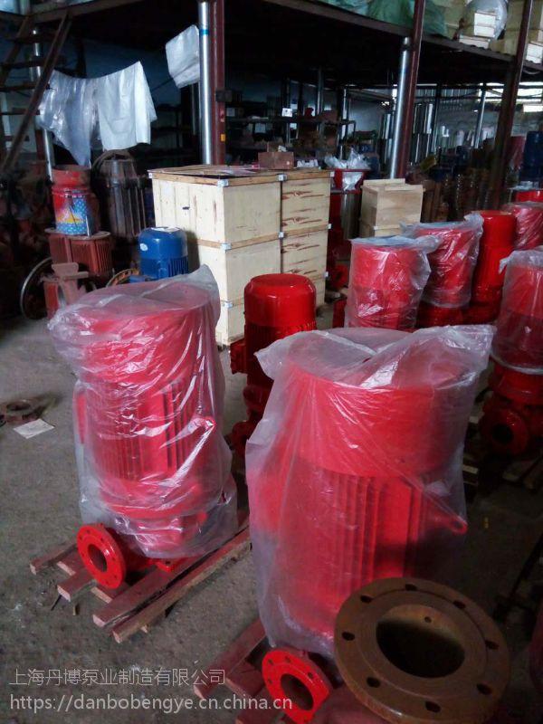 乌鲁木齐消火栓泵代理/西北丹博泵业供应