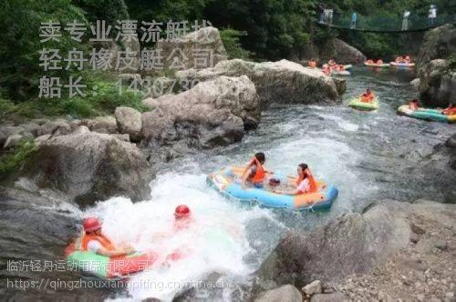 广西桂林漂流艇生产厂家-选轻舟橡皮艇,耐磨防晒,供应漂流船