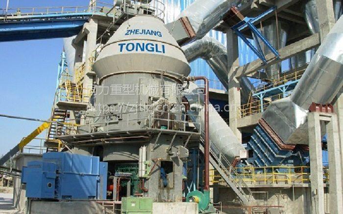 立式煤立磨厂家直销_物优价廉的磨煤机