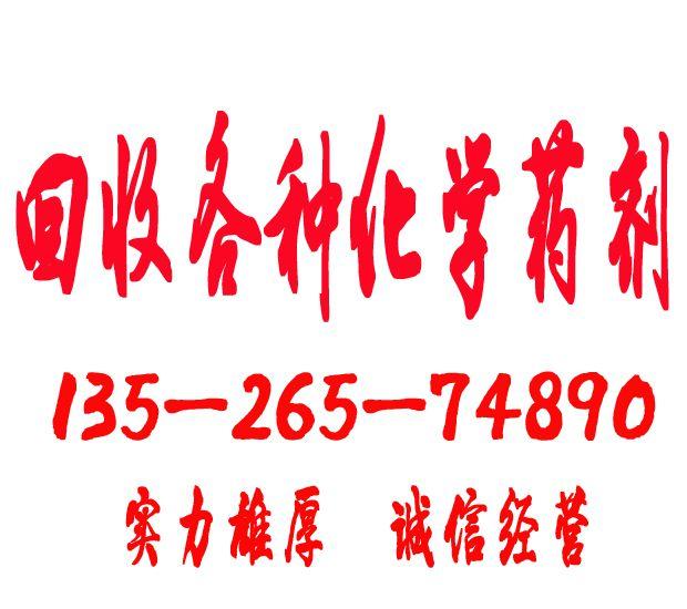 http://himg.china.cn/0/4_977_236708_620_550.jpg