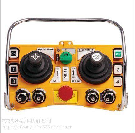 台湾禹鼎摇杆遥控器F24-60+,台湾禹鼎新品,双摇杆控制,咨询电话15666205809