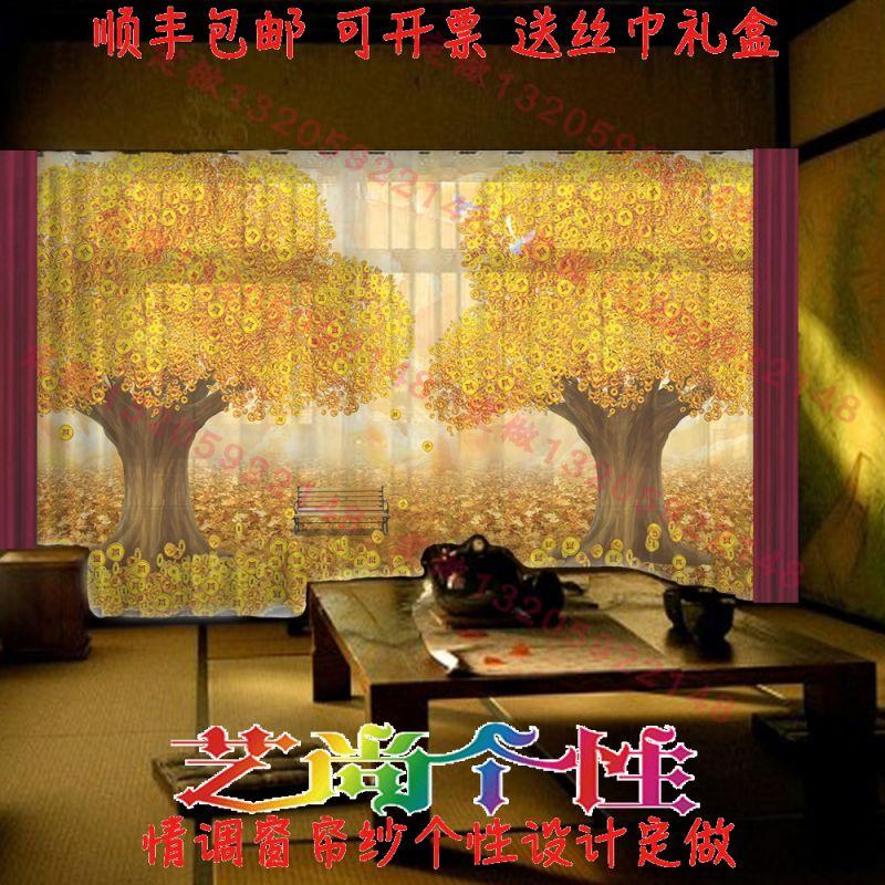 时尚茶会所装饰飘窗纱 中国风茶室布置用透光窗帘纱帘定做 艺尚个性情调窗帘纱 时尚艺术窗纱画