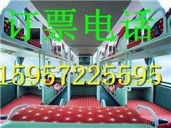 http://himg.china.cn/0/4_977_237370_240_180.jpg