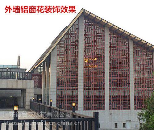 广东德普龙防火铝窗花定制厂家销售