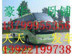 http://himg.china.cn/0/4_977_237648_240_180.jpg