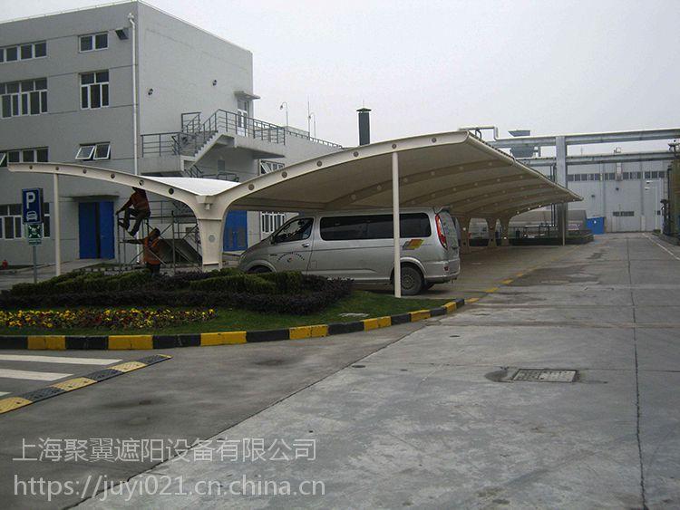 上海浦东张桥膜结构车棚*张桥膜结构车棚艺术性能好