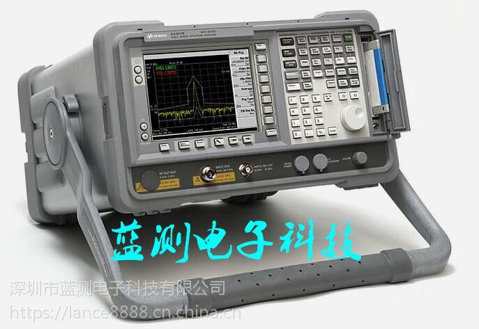 收/售二手安捷伦E4408B基本分析仪