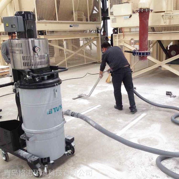 滨州工业防爆吸尘器,德州防爆专用工业吸尘器,防爆工业吸尘器