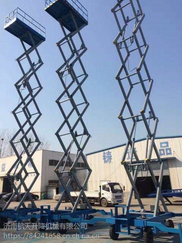 麻城有卖四轮移动式升降机的么 电动升降台价格 剪刀式升降平台