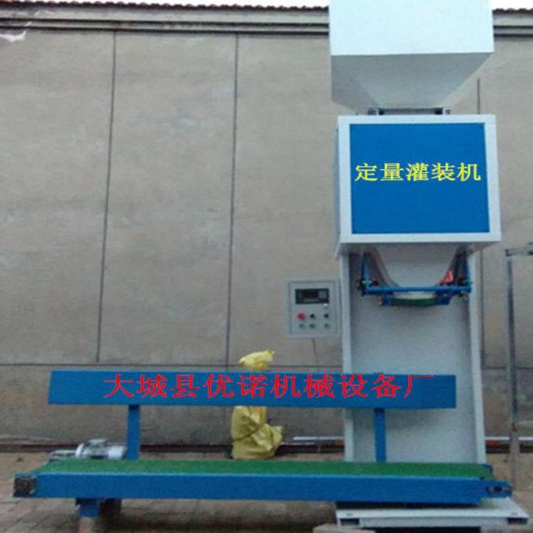 鹤壁牛饲料定量装包机热销款