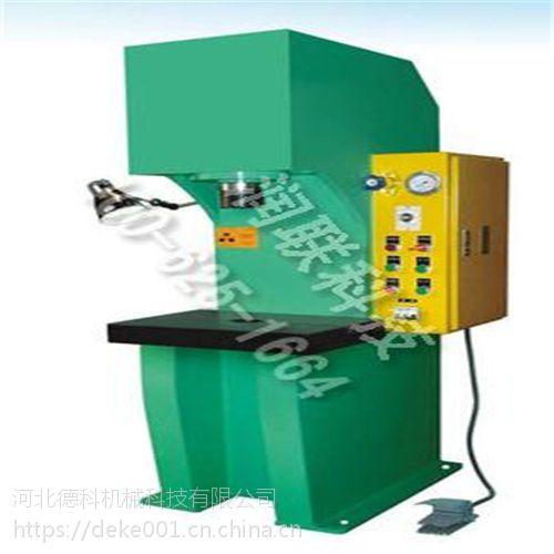 双辽单柱油压机 单柱油压机Y41代理