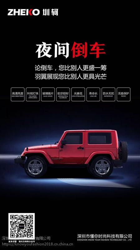 全新二代圳轲T1高清汽车、摩托车天使之翼迎宾光毯投射灯全国招商