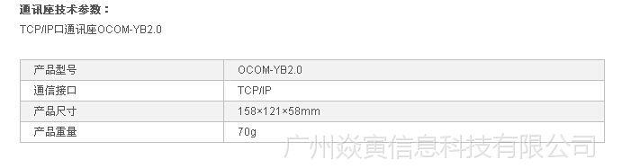 卡八��/�yb�_网络电子巡更yb2.0云通讯座广域网共享数据 手机电脑都可查询报表