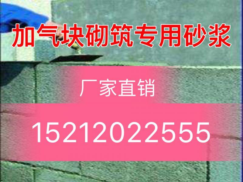 http://himg.china.cn/0/4_978_1029297_800_600.jpg