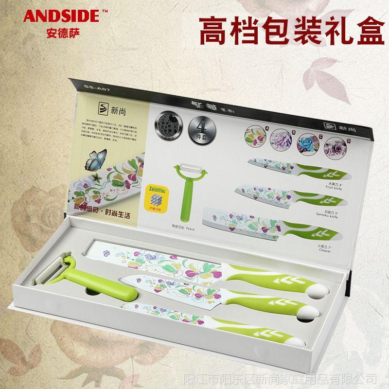 厨房工具不锈钢烤花套刀不锈钢套喷漆烤花礼盒套装厨房刀具工具