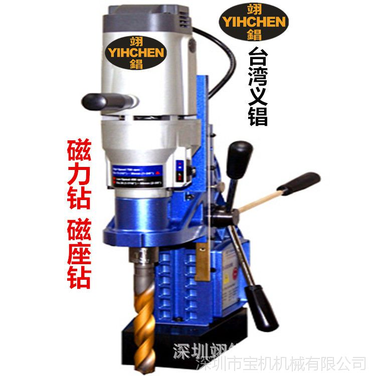 台湾义锠 翊锠 磁性座钻孔机WS-6025MT 携带式磁座钻