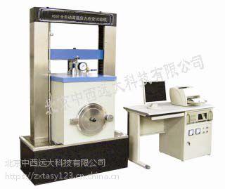 中西(DYP)全自动高温应力应变试验机 型号:JT79/HSST16-10P库号:M205383