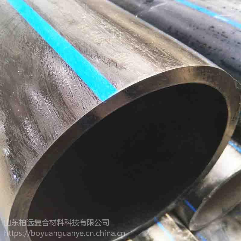 山东柏远PE电力管电缆保护管穿线管Φ150*6高密度聚乙烯pe电力管