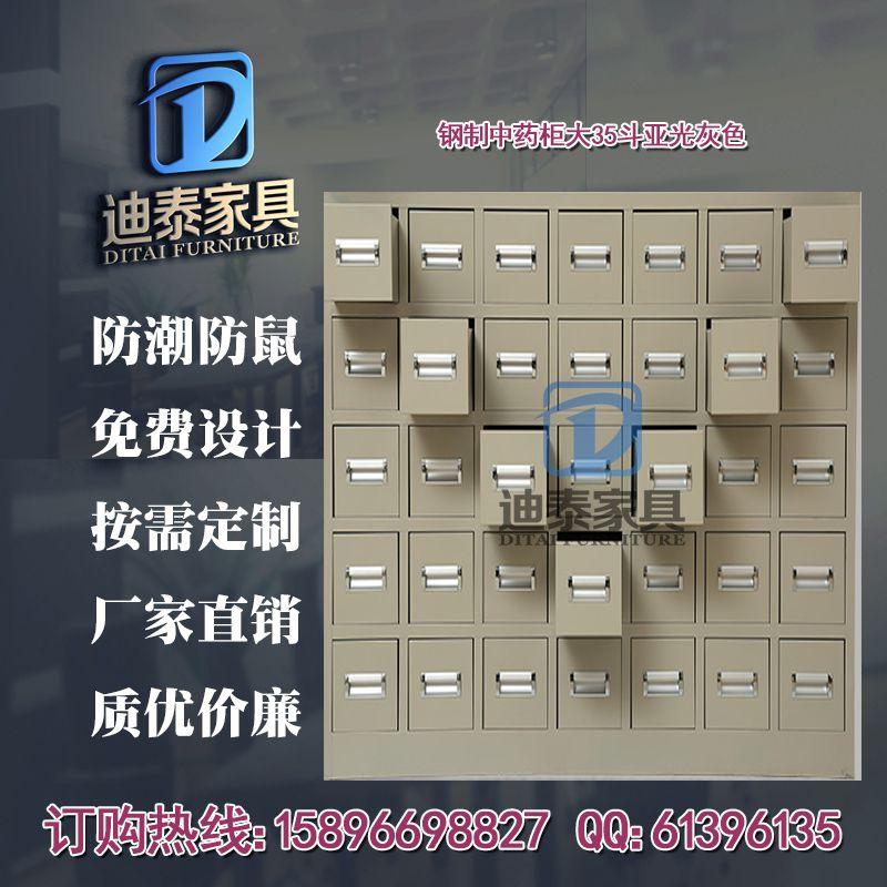 http://himg.china.cn/0/4_978_237986_800_800.jpg