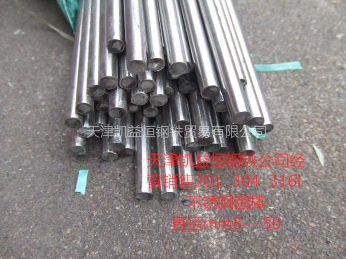 宝钢TP304H不锈钢圆棒 304L超小直径不锈钢棒 321不锈钢圆钢