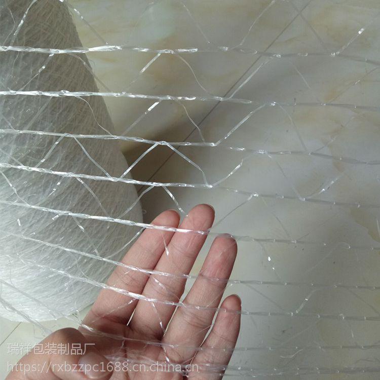 厂家直销塑料绳全新料产品 pp捆扎绳 撕裂膜 捆扎绳