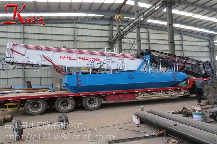 科大环保割草船 割草船生产厂家 水面水草漂浮物打捞船