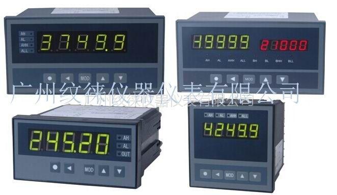 HSXST/B-H-1红-V(0-5)-V1-P测速表