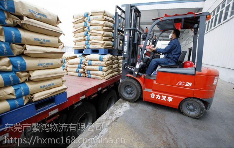 东莞塘厦直达合肥物流公司