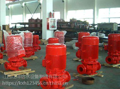 云南哪里有卖消防泵XBD5/15铸铁喷淋泵.室外消火栓泵
