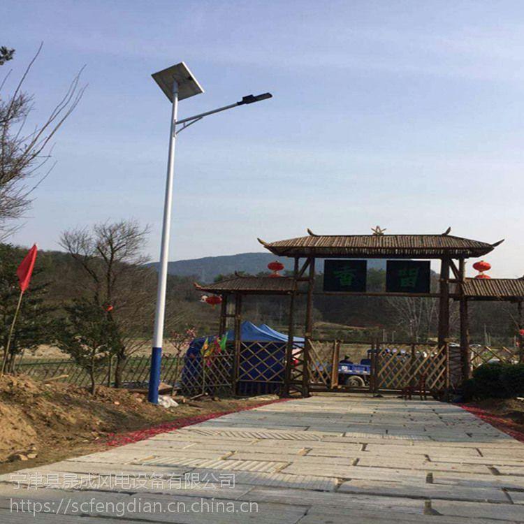4米5米6米太阳能路灯新农村30瓦led太阳能照明路灯厂家 晟成