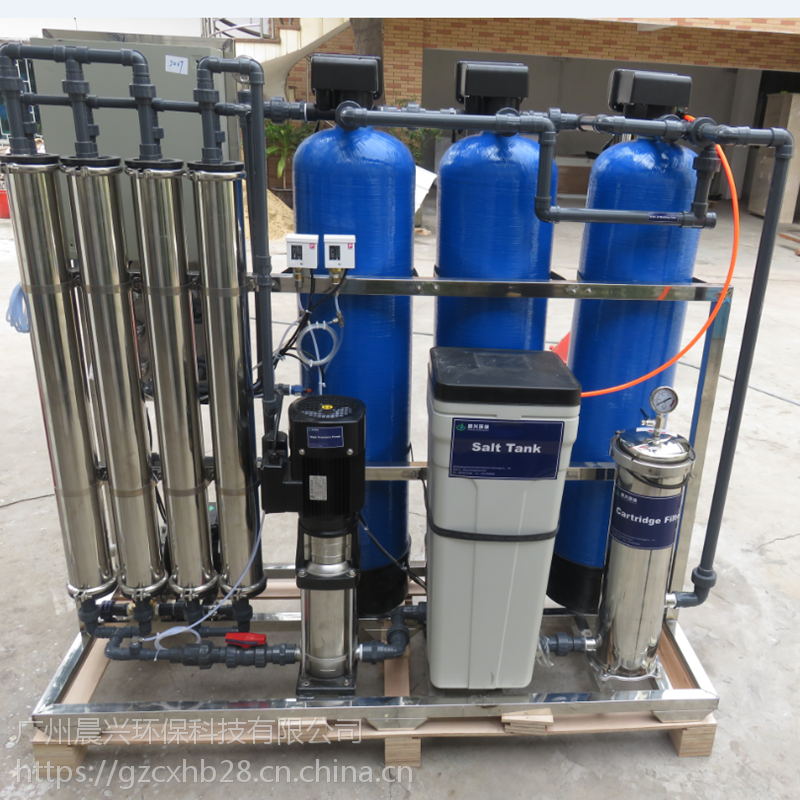 晨兴厂家供应工业水处理设备 工厂人员RO反渗透大型商用直饮机