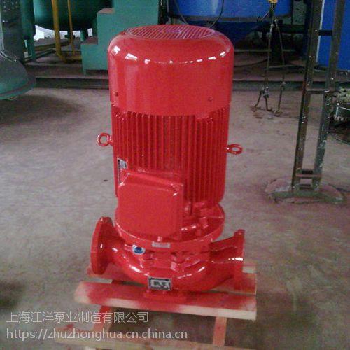 1.5KW消防稳压泵出厂价格 XBD2.8/1.6-40L 喷淋系统 消防泵 压力控制