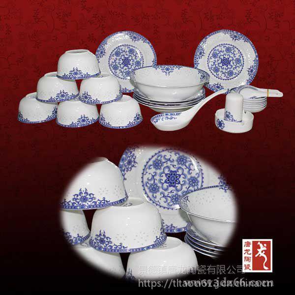 景德镇陶瓷餐具定做婚庆礼品陶瓷餐具