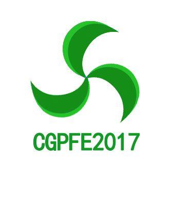 2017第11届中国广州国际空气净化及新风系统展览会