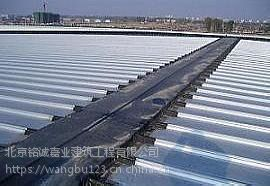 北京昌平区别墅阳光房漏水怎么维修