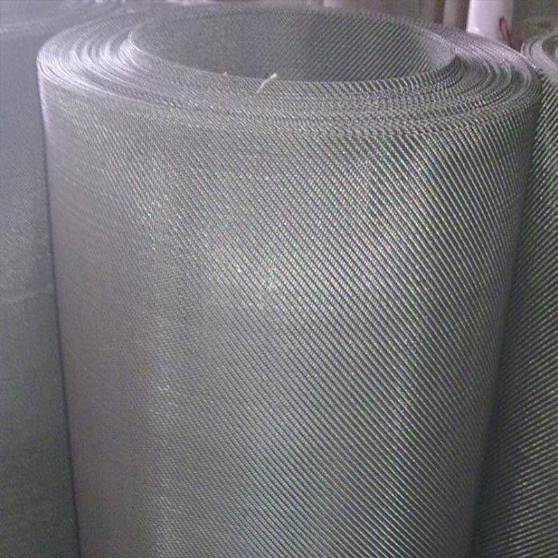 江苏生产过滤网 席型网编织网
