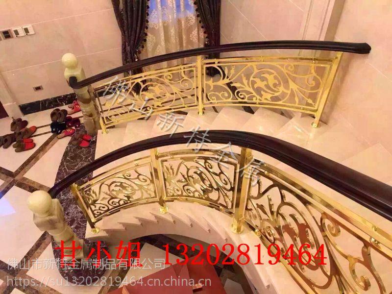 铝合金艺术楼梯护栏、家居装饰雕花楼梯护栏、阳台装饰栏杆新特厂家