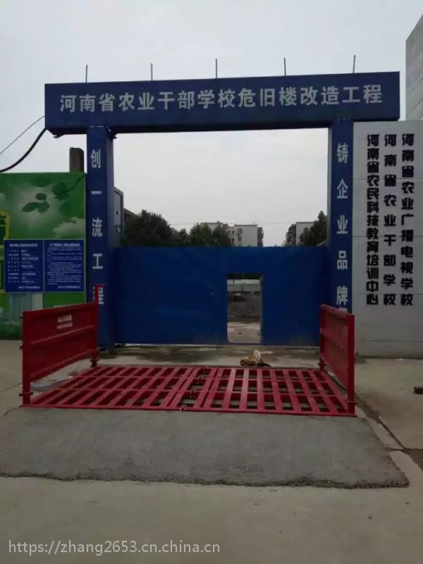 厂家直销遵义工程车冲洗设施13477415966